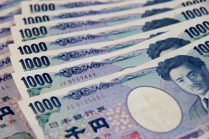 1,000円札